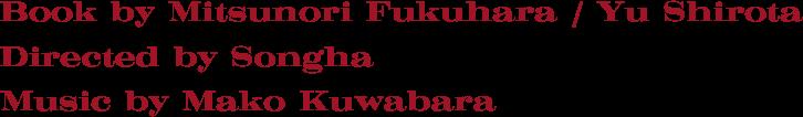 Screenplay : Mitsunori Fukuhara / Yu Shirota Drecter : Sonha Music Drecter : Mako Kuwahara